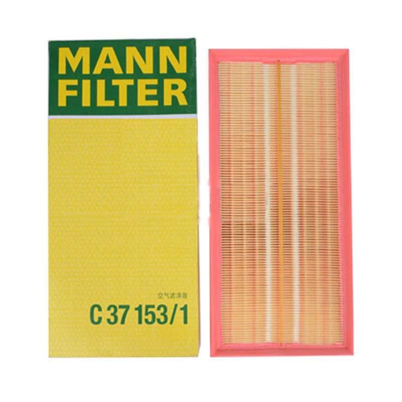 Vzduchový filtr Mann C 37 153/1 MANN - FILTER